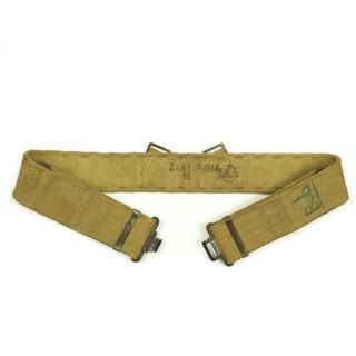 Canadian P37 Web Belt