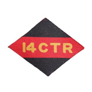 14 CTR – The Calgary Regiment
